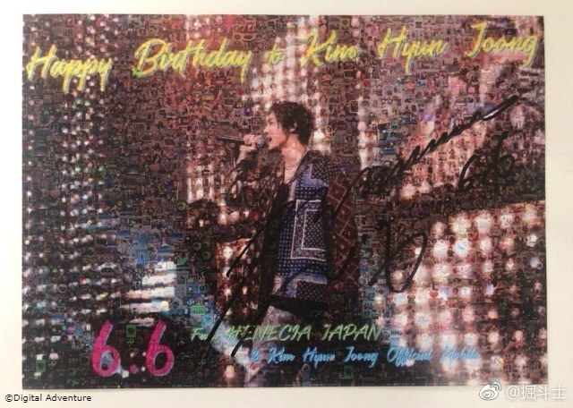 (Henecia JP] cover birthday photo collection (4]